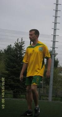 Петр Сас, 7 июля 1999, Донецк, id196107287
