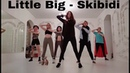 LITTLE BIG – SKIBIDI dance by RANGERS