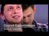 Anacondaz в программе «Живой звук» @ Москва 24 (HQ, Stereo)