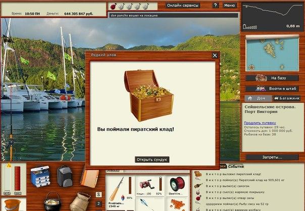 недвижимость продажу официальный сайт игры русская рыбалка последня версия всего это связано