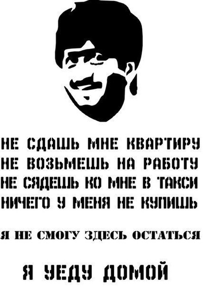 Иван Стеклянников, Москва, id154818441