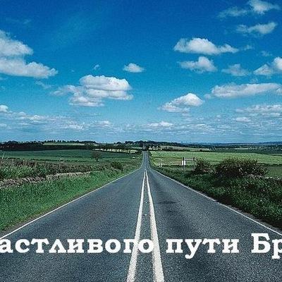 Алексей Варсегов, 24 декабря 1983, Киров, id118119450