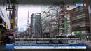 Новости на Россия 24 • Хиросигэ Сэко стал главой японского совета по совместной деятельности на Курилах