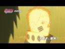 Боруто 62 серия 1 сезон - Русская озвучка! [HD 720p] (Новое поколение Наруто, Boruto Naruto Next Generations) Трейлер