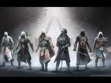 Прохождение Assassin's Creed (Часть №3)