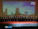 Вести-Курск. Курск и Ужице отметили 50 лет дружбы - Россия Сегодня