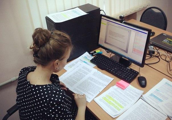 Московский государственный университет дистанционное обучение