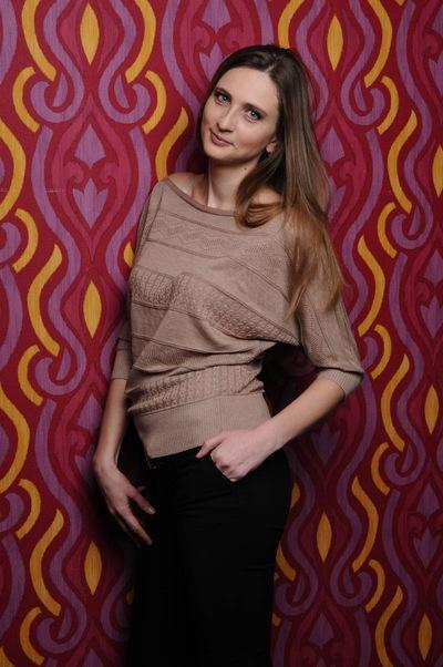 Ирина Радионова, 15 ноября 1998, Краснодар, id206706116