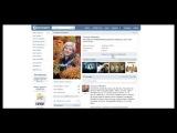 Интеграция  личной страницы ВК с Твиттером и Фейсбуком
