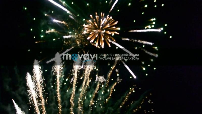Праздничный салют в честь 239-ой годовщины со дня основания г.Горловка