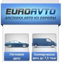 auto_import