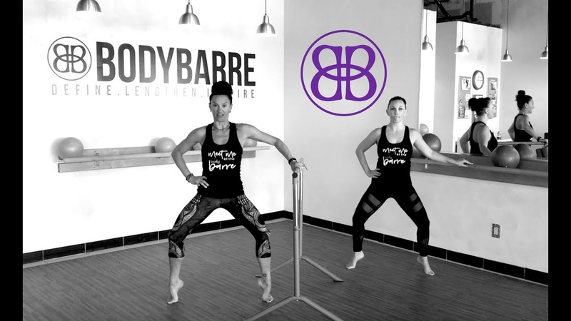 ☀️ CARDIO FAT BURN INNER THIGH ☀️ Barre workout with PAIGE!!