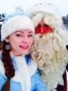Олеся Зюканова фото #17