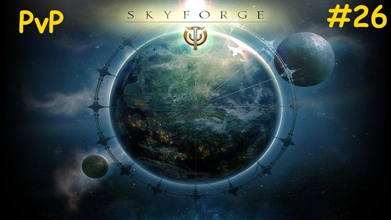 Арена / Skyforge / 26