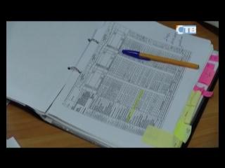 22.06.2018 Институт ядерной энергетики приглашает абитуриентов