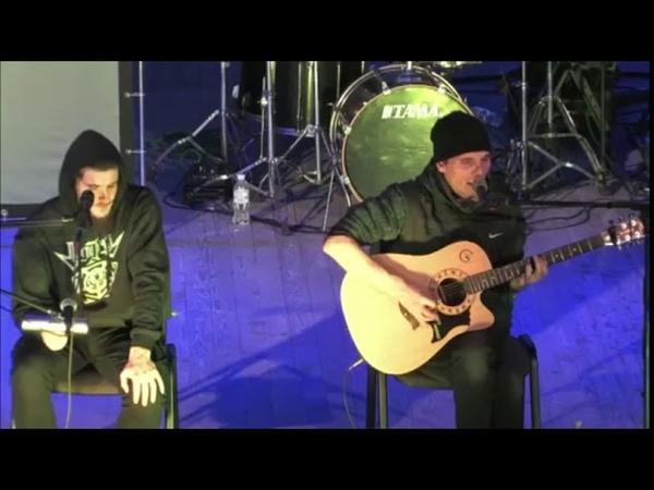 Проти Течії - Я піду на війну (Acoustic) Фестиваль Lets Rock