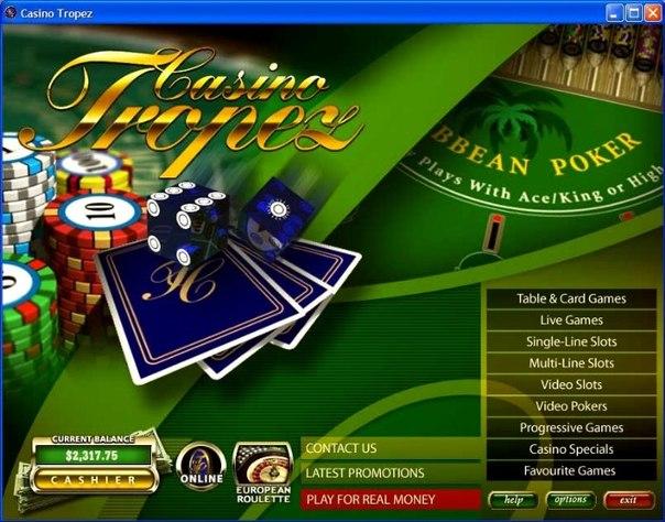Русский покер играть онлайн #1