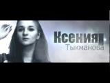 Андрей А. - Стереотипы ft. Антон Б.
