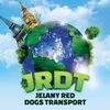 Поездки на выставки собак с Jelany Red Dogs Tran