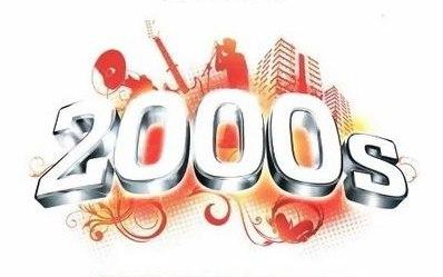 Музыку дискотека 2000 х