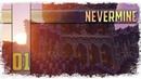 KABOOM NeverMine 1 Смерть за каждым углом Выживание на сервере с модами