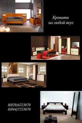 Дизайн комфорт мебель бобруйск