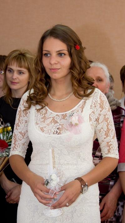 Илона Лазарь, 15 сентября , Минск, id167863473