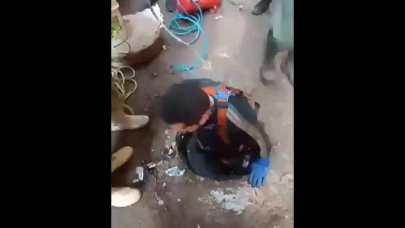 Самая грязная работа