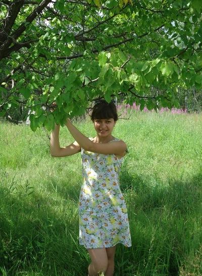 Елена Зайзбург, 12 апреля 1996, Усолье-Сибирское, id190383739