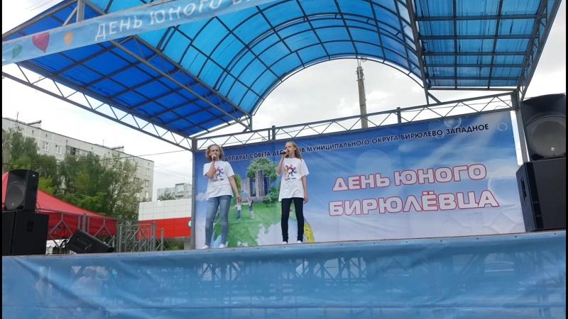 Мария Орлова и Кристина Дьяченко