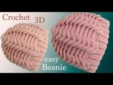 Gorro a Crochet punto trenzas 3D y punto ela