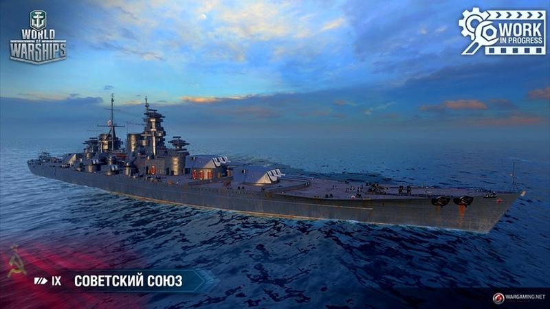 Ап линкоров СССР и эсминца Le Terrible Перенос Giulio Cesare