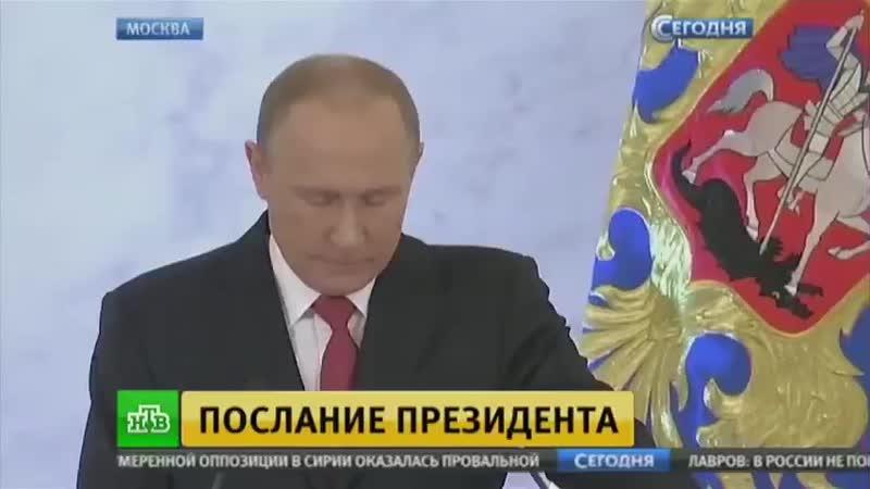 Президент РФ Путин - смысл послания Феде...7 секунд (1080p).mp4