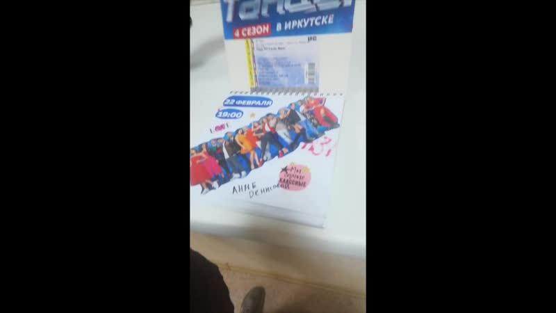 Коллекция автографов участников шоу «Танцы» на ТНТ