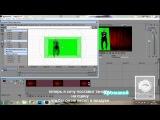 NavaFalcon Хромакей Видео урок Sony Vegas Pro 10 0   1
