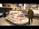 Как купить качественные продукты: