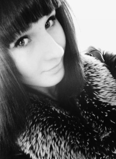 Ирина Тариева, 20 декабря 1993, Саратов, id217506160