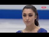 World Championships 2018. Ladies - FР.  Gabrielle DALEMAN