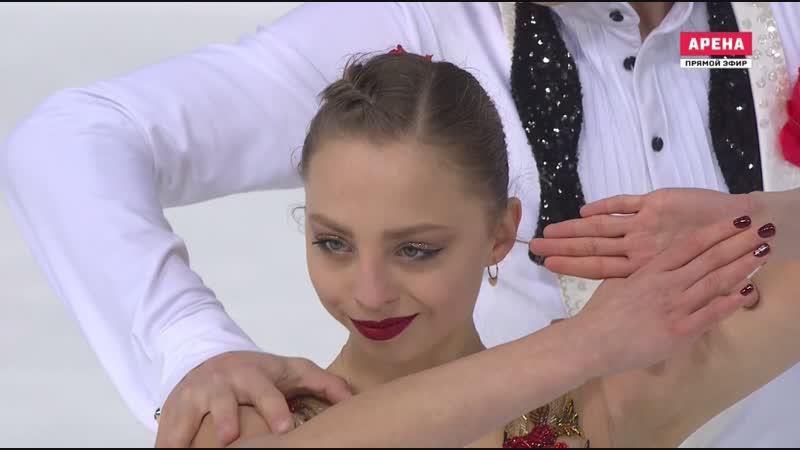 Internationaux de France 2018. Pairs - SP. Aleksandra BOIKOVA / Dmitrii KOZLOVSKII