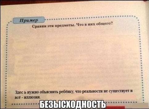 http://cs14109.vk.me/c410320/v410320400/82b9/0hgbM58u8ms.jpg
