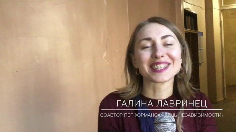 """О чем говорят в Perescope"""" в День Независимости Украины"""