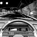 lil peep - benz truck 8D Music