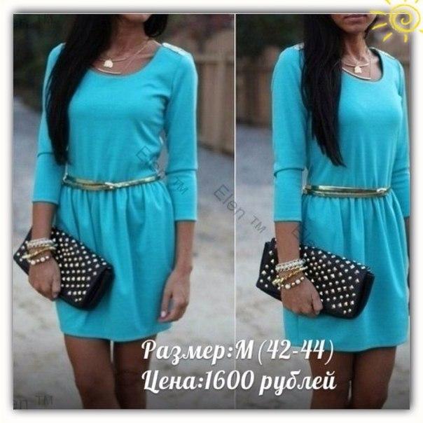 Женская Одежда Интернет Магазин Харьков
