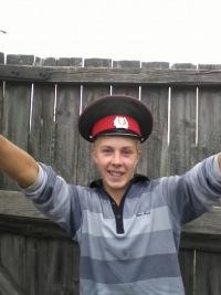 Иван Веснин, 23 августа , id181331370