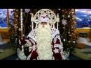 День рождения деда Мороза 18 ноября 2917 Деревня дедМорозовка