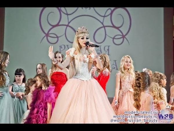 Русская Барби Татьяна Тузова Барби мир. БКЗ на Поклонной горе