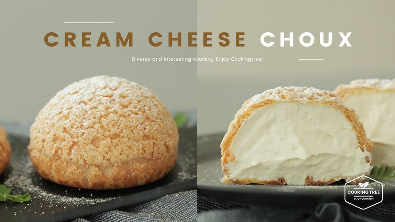 크림이 가득!ღ'ᴗ'ღ크림치즈 쿠키슈 만들기:Cream cheese Cookie Choux(Cream puff) Recipe-Cooking tree 쿠킹트리*Cook