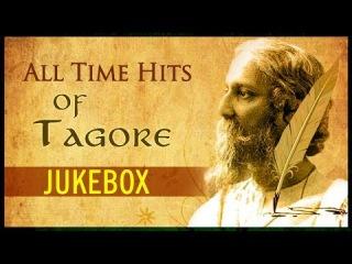 Rabindra Sangeet - Top 10 Songs Collection | RABINDRANATH TAGORE Songs | Bengali Songs 2014