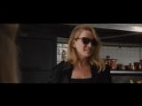 Аферисты поневоле – Сцена из фильма