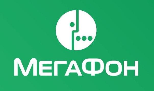 В Москве «МегаФон» проводит тестирование технологиицифрового вещания по сетям LTE Broadcast